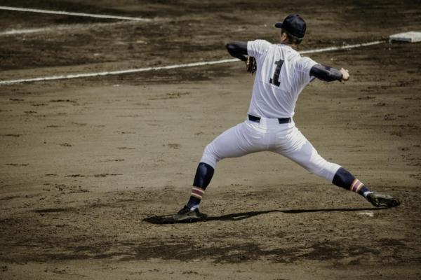 baseball star pitcher